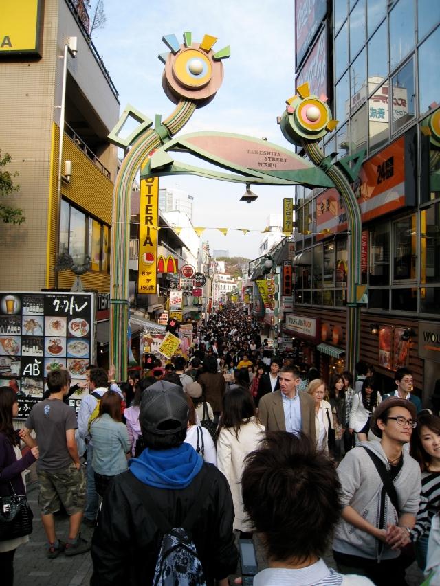 Takeshita Steet